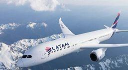 Golpe a Latam Airlines: se corona como la empresa más contaminante