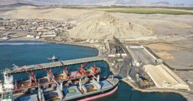 Inversiones en el sector portuario peruano evidencian aumento de 31%